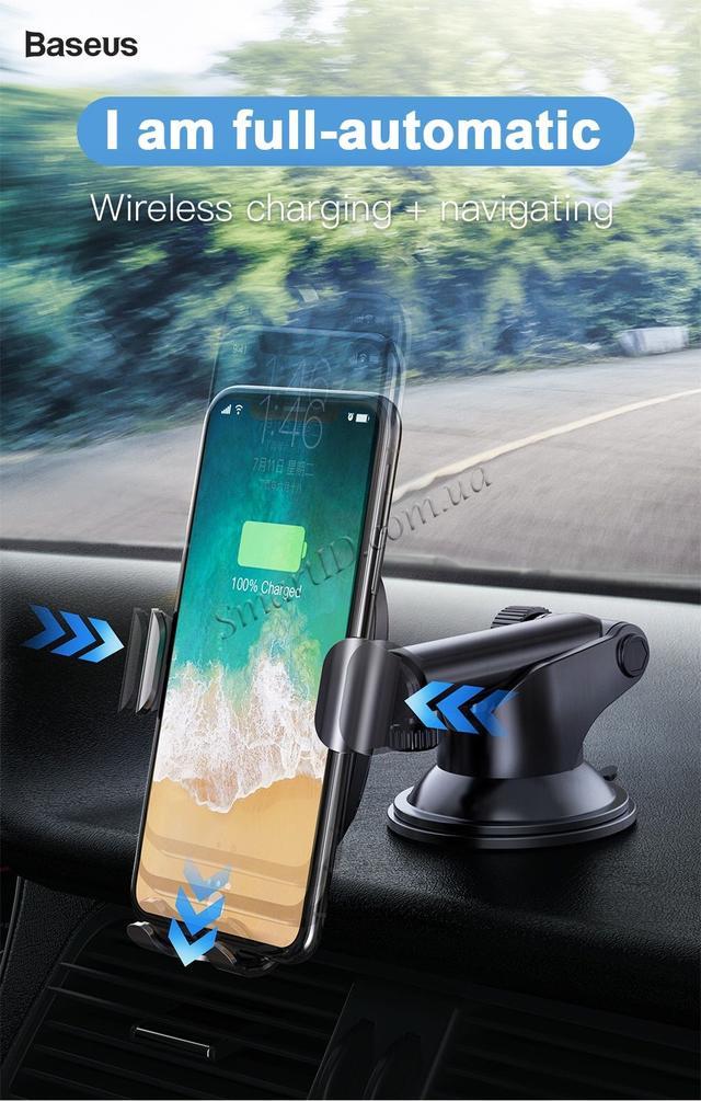 Универсальный автомобильный держатель для телефона c беспроводным зарядным устройством QI Baseus 10W Черный TZWXYL-01