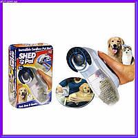 Машинка для стрижки собак и котов, Сборник шерсти для собак SHED PAL - PET CARE
