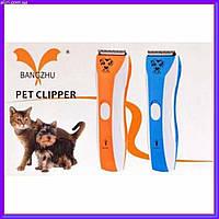 Триммер Professional Pet Clipper BZ-806 для стрижки собак и кошек