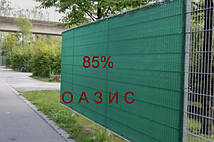 Сетка маскировочная, затеняющая, защитная 85% затенения.