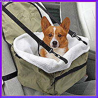 Автомобильная сумка для перевозки животных Pet Booster Seat, Сумка переноска Pet Booster Seat