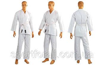 Кімоно для карате біле MATSA MA-0016 зростання 120см