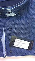 Рубашка мужская большого размера батал с длинным рукавом DERGI, код 3118-5 синяя