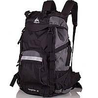 Рюкзак туристический Onepolar Мужской трекинговый рюкзак ONEPOLAR  (ВАНПОЛАР) W301-grey 0b69baf855a58