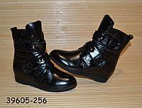 583774984 Демисезонные ботинки для девочек оптом в Украине. Сравнить цены ...