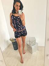 """Велюровый женский комплект-пижама в цветочек """"SIVONA F"""" с кружевом, фото 3"""