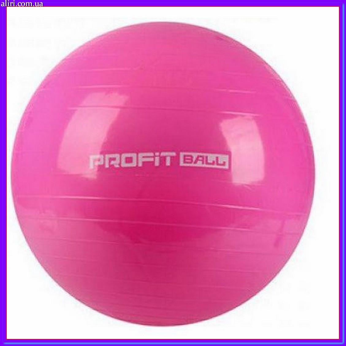 Гимнастический мяч для фитнеса - 75см. MS 0383 Розовый