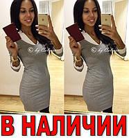 Стильное Платье ТРИКОТАЖ с имитацией Воротника и Манжет!