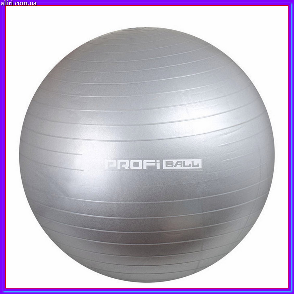Мяч для фитнеса MS 1577 серый 75см