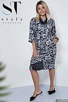 Платье большого размера St-Style. Размеры: 48-50; 52-54; 56-58