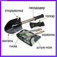Туристический набор 4 в 1 (лопата, пила, топор, нож)