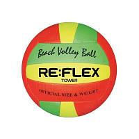 Мяч волейбольный RE:FLEX TOWER для пляжного волейбола