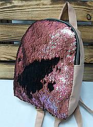 Рюкзак с розовыми паетками и материалом из искусственной кожи цвета пудра