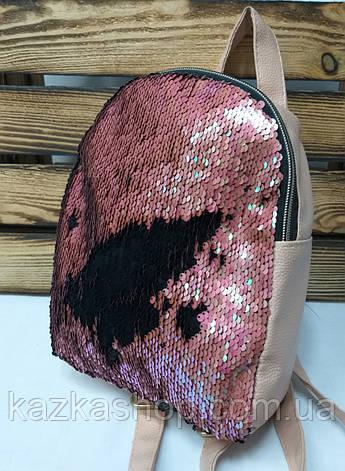 Рюкзак с розовыми паетками и материалом из искусственной кожи цвета пудра, фото 2