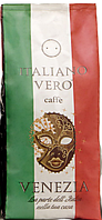 Кофе в зернах Italiano Vero Venezia 100% арабика 1кг