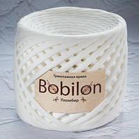 Трикотажная пряжа Bobilon (7-9 мм), цвет Пломбир