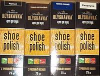 Крем для обуви Блискавка тюбик 75 мл. красный