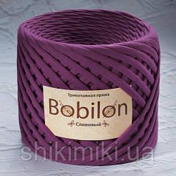 Пряжа трикотажна Bobilon (7-9 мм), Сливовий колір