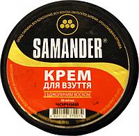 Крем для обуви шайба черный Самандер Samander
