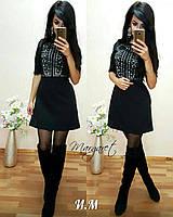 Стильное женское платье РАЗНЫЕ ЦВЕТА  Код. Н405-0521