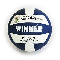 Мяч волейбольный Winner SUPER SOFT VC-5