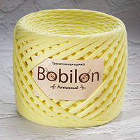Трикотажная пряжа Bobilon (7-9 мм), цвет Лимонный