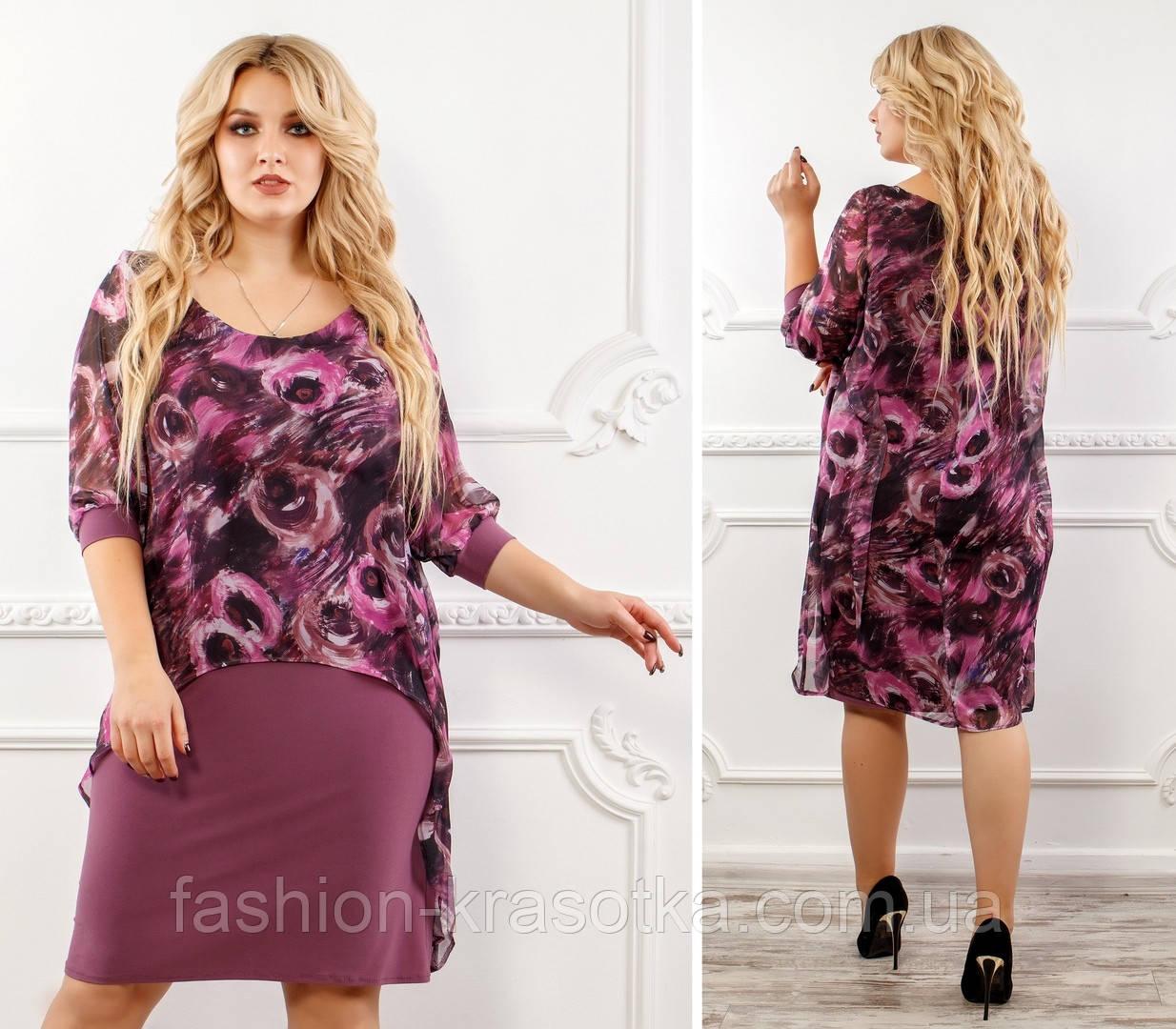 Нарядное женское платье больших размеров,ткань масло трикотаж плюс шифон.