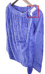 Сауна - Полотенце - Халат на липучке с полотенцем микрофибра 4 расцветки в упаковке (мужская)