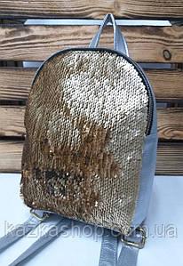 Рюкзак с золотыми паетками и материалом из искусственной кожи серебряного цвета