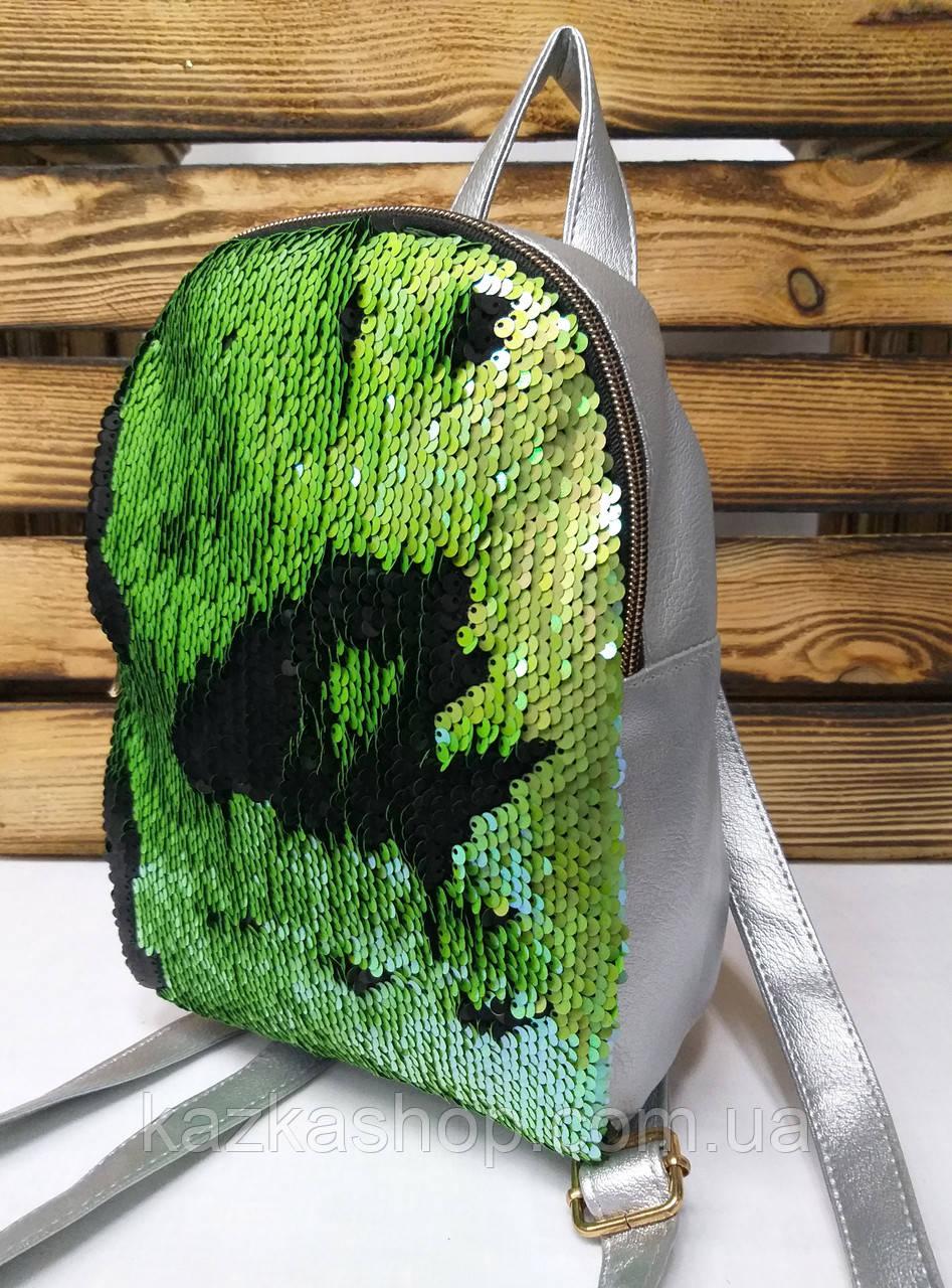 Рюкзак с зелеными паетками и материалом из искусственной кожи серебряного цвета