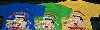 Детские футболки Смелым покоряются моря S185