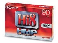 8mm SONY Цифровая видеокассета