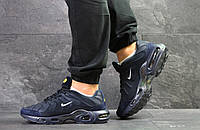 Чоловічі кросівки Nike Air Max TN , артикул: 7179 темно сині