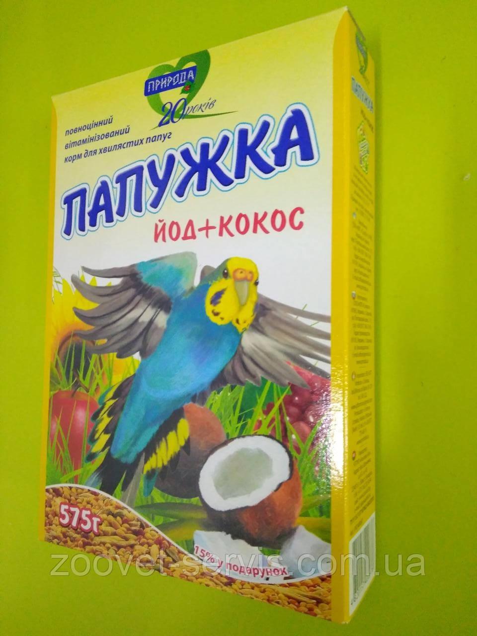 Корм для волнистых попугаев «Папужка йод+кокос»