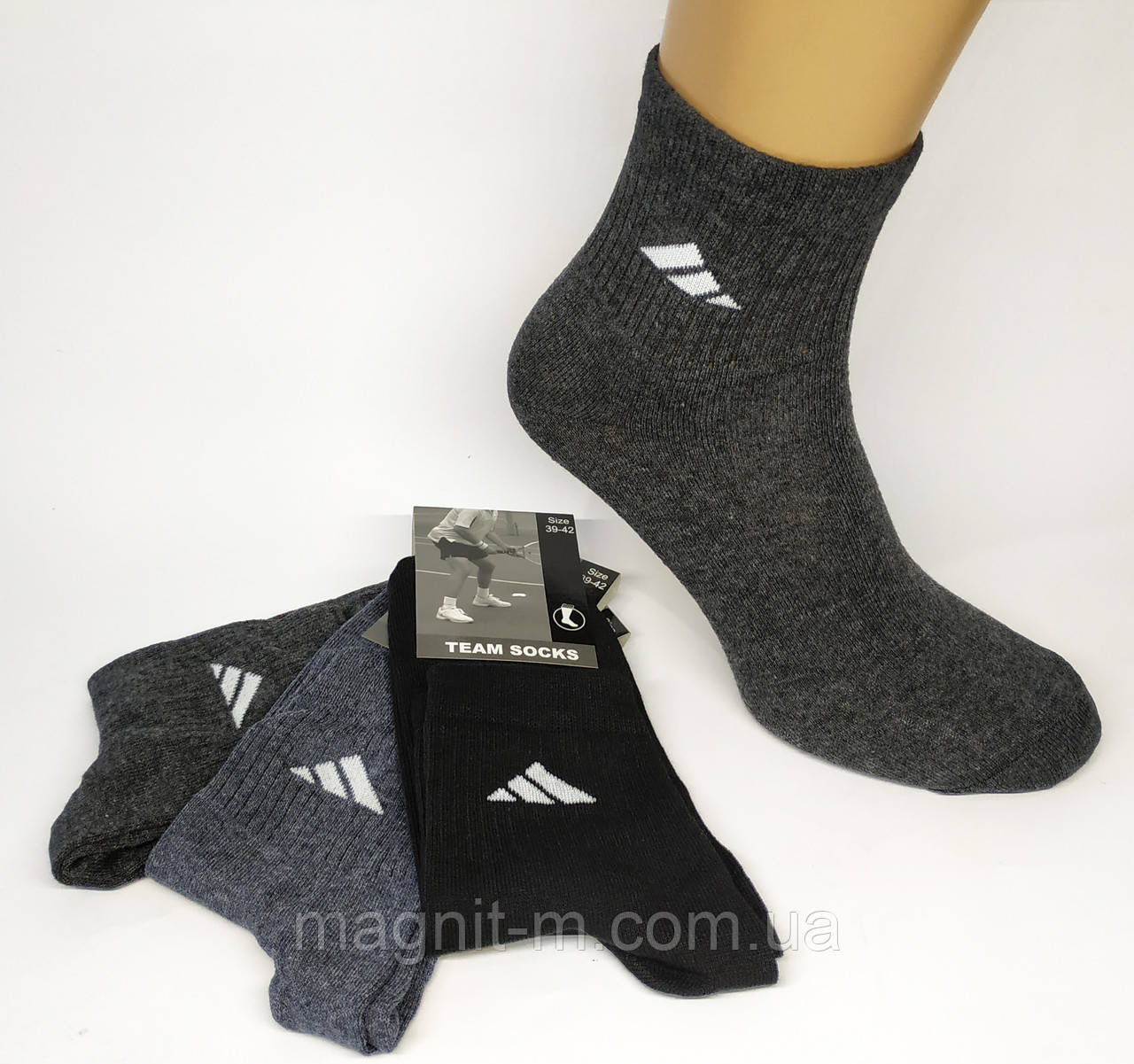 Мужские спортивные носки средней высоты. Размер 39-42. Темные цвета.