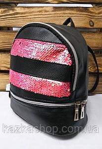 Сумка-рюкзак с розовыми паетками в полоску и материалом из искусственной кожи черного цвета