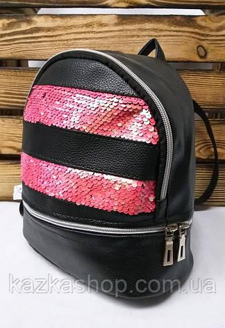 Сумка-рюкзак с розовыми паетками в полоску и материалом из искусственной кожи черного цвета, фото 2