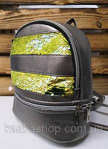 Сумка-рюкзак с зелеными паетками в полоску и материалом из искусственной кожи серого цвета