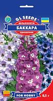 Дельфиниум Баккара сорт быстрорастущий эффективный с плотными кистями цветков, упаковка 0,5 г