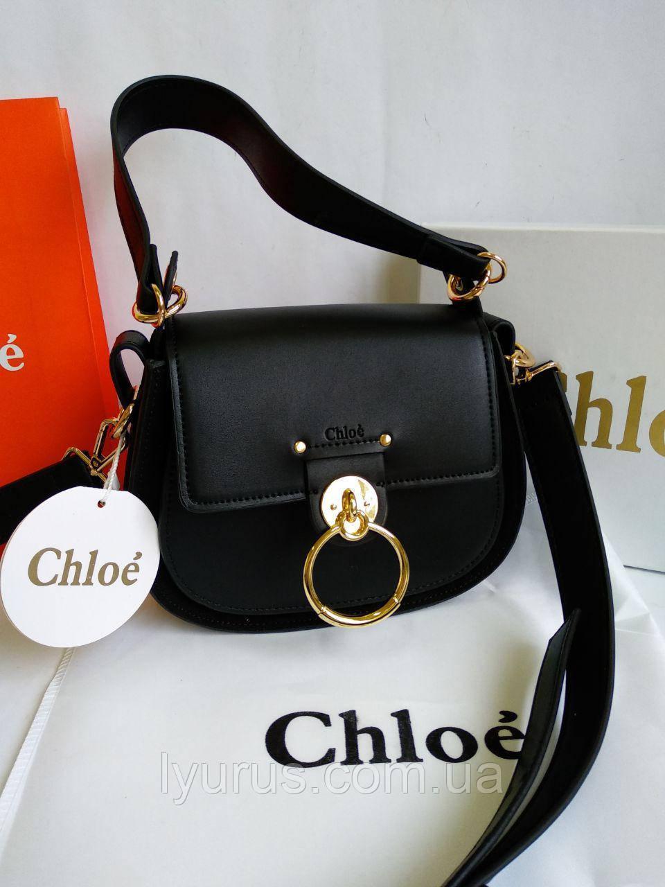 Женская стильная сумка Chloe
