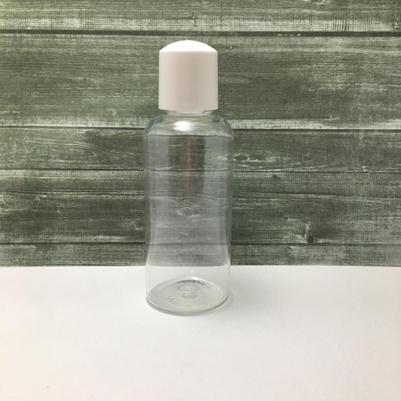 Бутылочка с колпачком (Флакон косметический), 30 мл