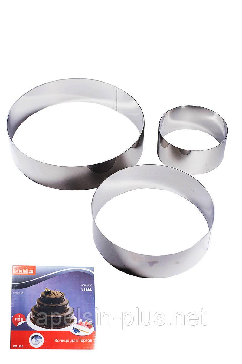 """Кондитерские формы металлические """"Круги"""" набор 20 см 15 см 10 см, высота 4,5 см"""