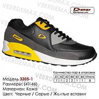 Мужские кроссовки Air Max  Veer Demax
