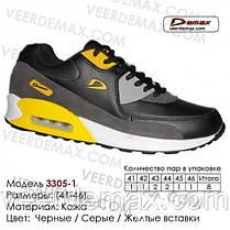 Чоловічі кросівки Air Max Veer Demax розміри 41-46