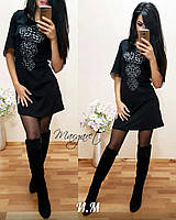Женское стильное платье РАЗНЫЕ ЦВЕТА Код. Н405-0529
