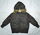 Демисезонная куртка-бомбер 2-сторонняя для девочки кор/роз (Quadrifoglio, Польша), фото 2