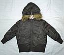 Куртка демисезонная 2-сторонняя для девочки кор/роз (Quadrifoglio, Польша), фото 2