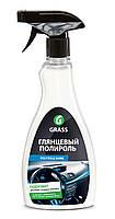 """Полироль для кожи, резины и пластика """"Polyrole Shine"""" глянцевый блеск0,500мл. Грасс Grass"""