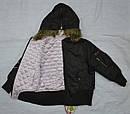 Демисезонная куртка-бомбер 2-сторонняя для девочки кор/роз (Quadrifoglio, Польша), фото 7