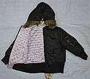 Куртка демисезонная 2-сторонняя для девочки кор/роз (Quadrifoglio, Польша), фото 7